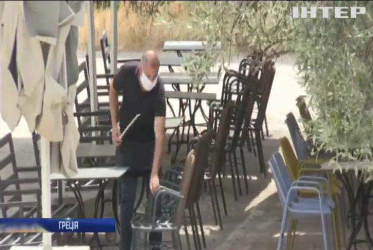 Греція впускатиме туристів без тестування та карантину