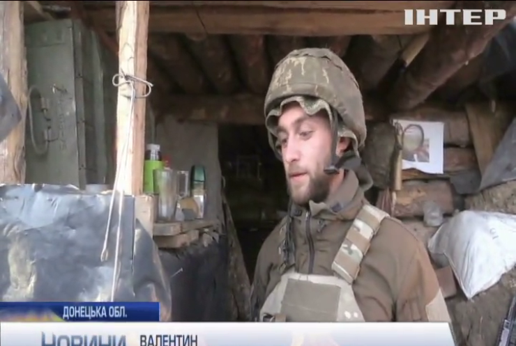 Біля Новотроїцького бойовики вели вогонь із гранатометів та кулеметів