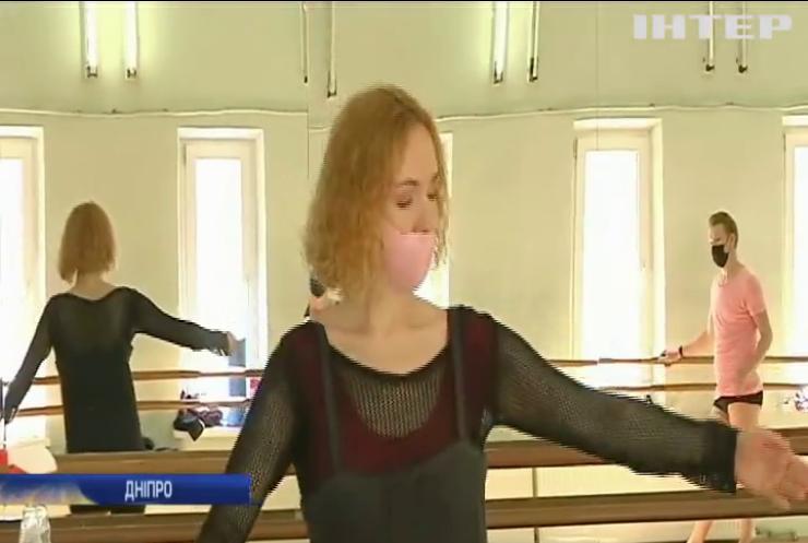Дніпропетровський театр опери та балету готовий дивувати глядачів