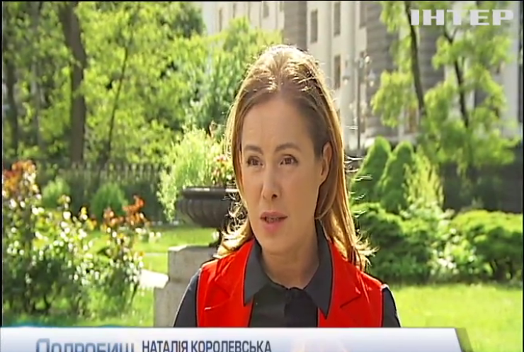 Рада матерів закликала владу підтримати сімей у період пандемії та захистити вихованців інтернатів на Донбасі