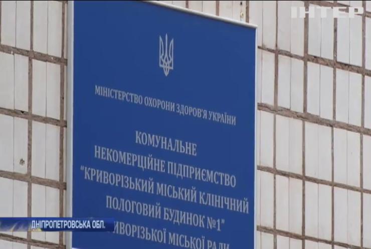 В Україні за день сталася низка трагічних і схожих між собою подій