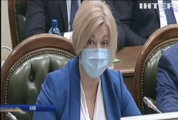 Кримінальні події, виплати медикам та виборчик кодекс: депутати обговорили важливі питання