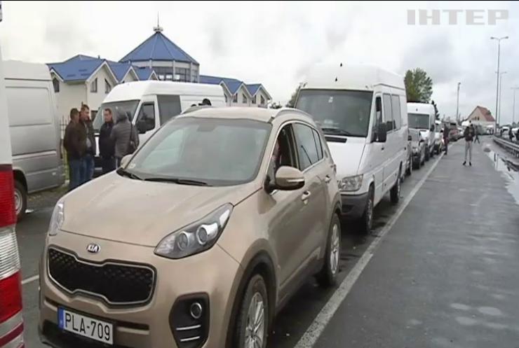 """Пункт пропуску """"Тиса"""" на кордоні з Угорщиною відновив роботу"""