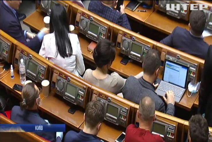 У Верховній Раді збирають підписи за відставку Арсена Авакова