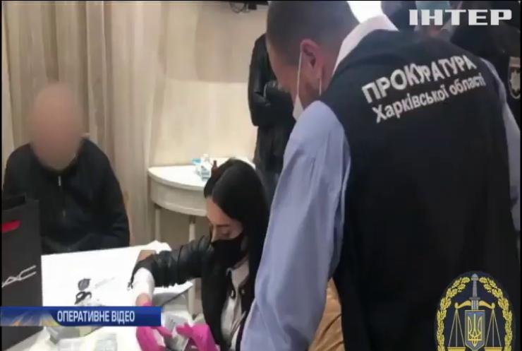 У Харкові затримали торговців губернаторських крісел