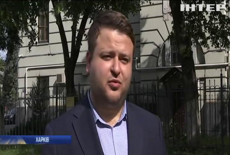 У Харкові затримали торговців посадою голови ОДА