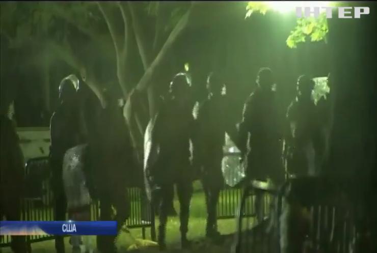 Протести у США: акція поблизу Білого Дому перетворилася на сутички з поліцією