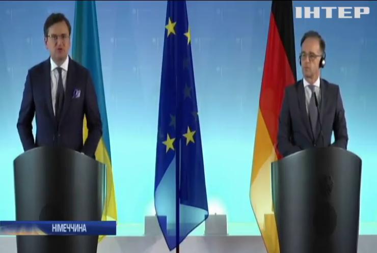 Українська делегація у Німеччині: про що домовилися
