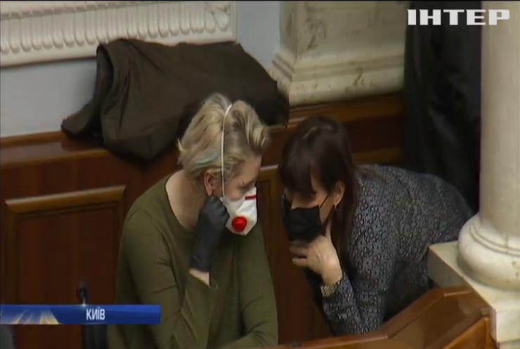 Карантинович та Порошенкович: депутати сперечалися щодо закону про зміну по батькові