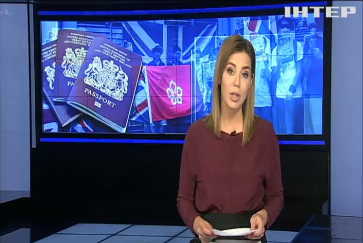 Велика Британія хоче роздавати паспорти жителям Гонкогу