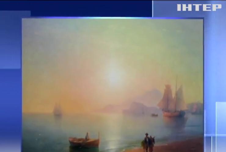 На лондонському аукціоні картину Айвазовського продали за рекордну суму