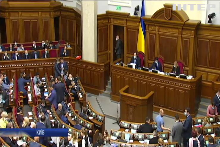 День гучних голосувань: які рішення ухвалили депутати