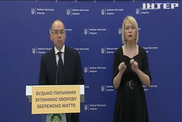 В Україні підвищується добова кількість хворих на СOVID-19