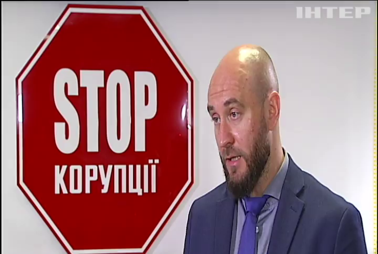 """Активісти ГО """"Стоп корупції"""" контролюватимуть дотримання законодавства на виборах до ОТГ"""