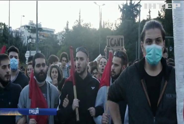 Акції на підтримку американців закінчилися в Греції сутичками з поліцією
