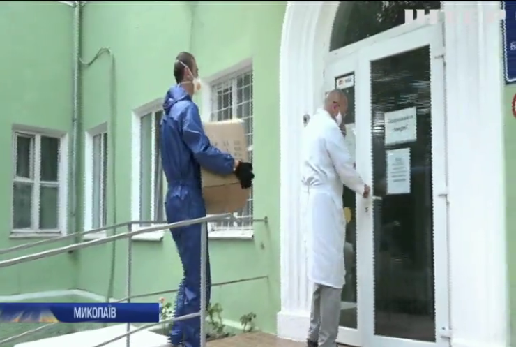 Миколаївський центр лікування інфекційних хвороб отримав від благодійників медичне обладнання та засоби індивідуального захисту лікарів