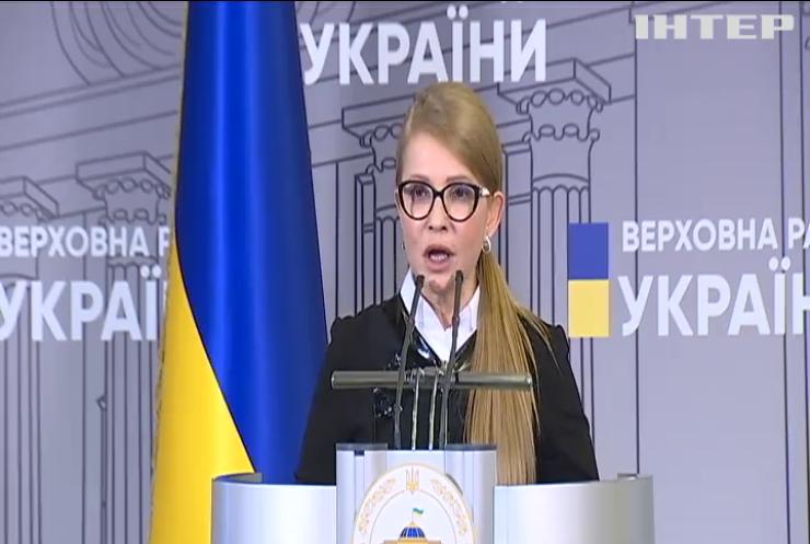 Бюджет України втрачає мільярди гривень через корупцію - Юлія Тимошенко