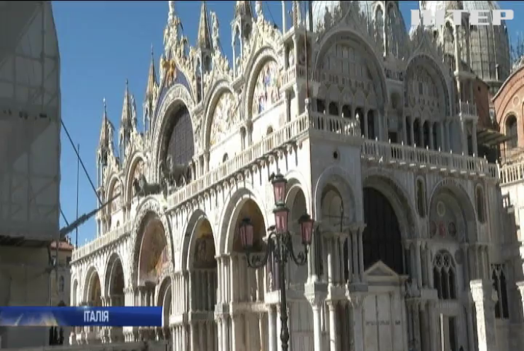 Венеція повертається до звичного ритму життя