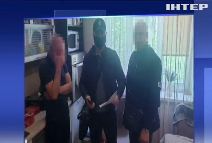 У Павлограді викрили корупційну групу поліцейських