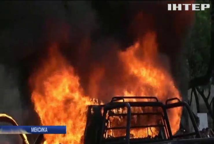 У Мексиці спалахнули протести проти поліційного свавілля