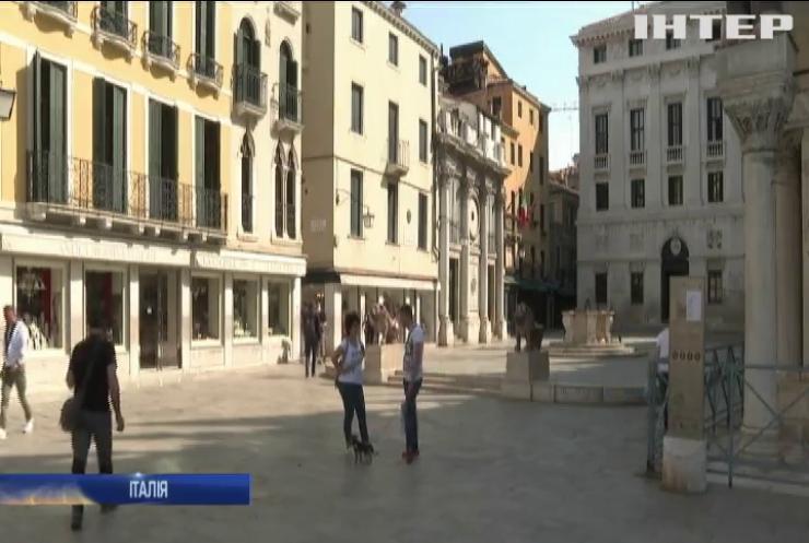 Карантин очистив Венецію: влада заявила про нову культуру туризму