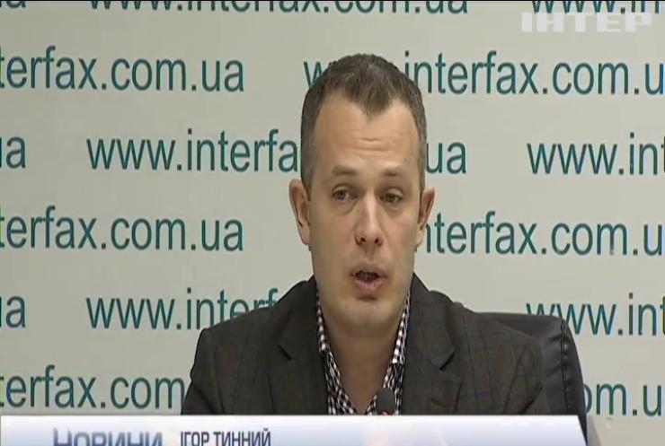 """Кабмін та """"зелені енергетики"""" погодили тарифи в Україні"""