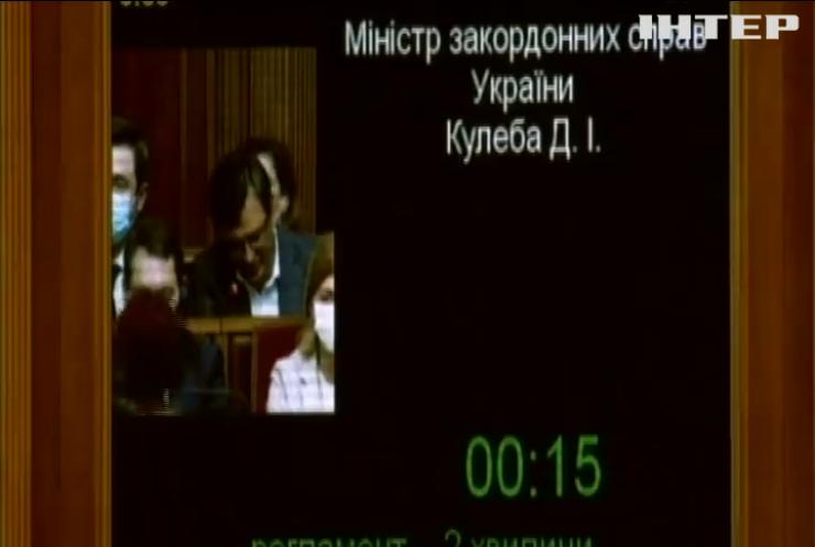 Українці невдовзі зможуть поїхати до Європи - Дмитро Кулеба