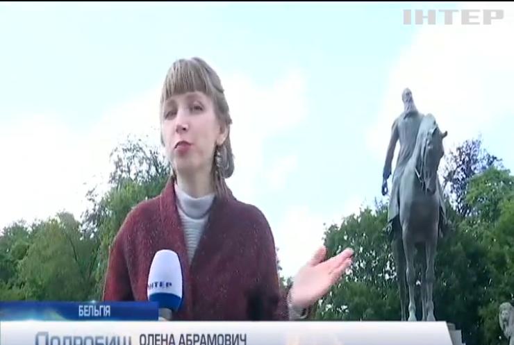 Прибрати статуї короля: відлуння американських протестів докотилося до Бельгії