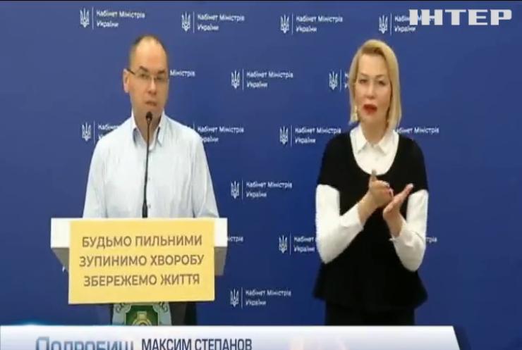 Україна опинилася на порозі другої хвилі COVID-19