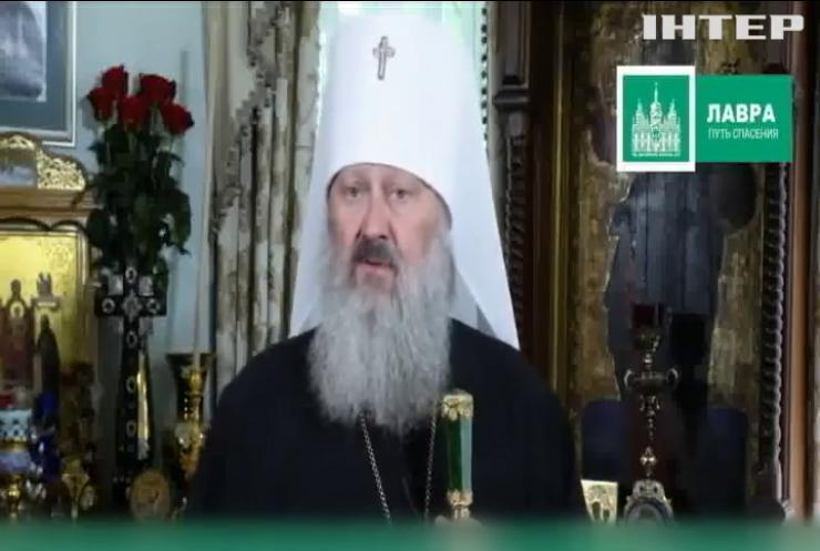 Намісник Києво-Печерської Лаври митрополит Павло привітав українців зі святом Трійці