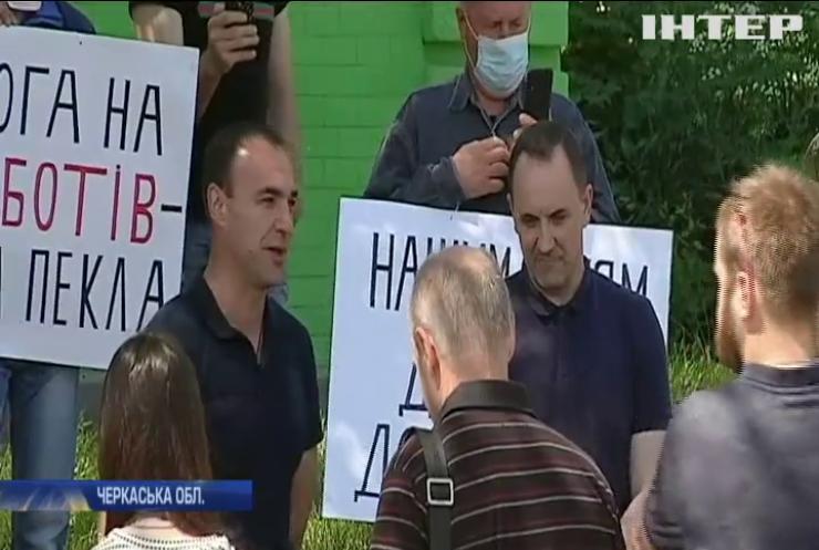 Жителі Черкащини вимагають відремонтувати діряві дороги