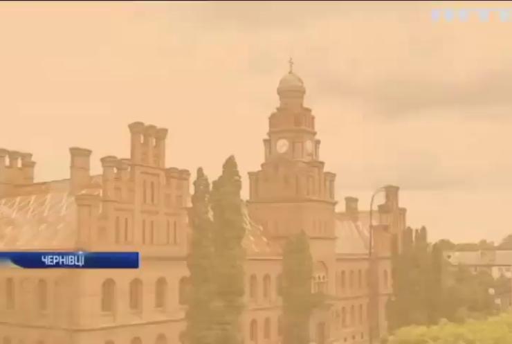 """Український """"Хоґвардс"""": у Чернівцях розкрили секрети старовинного університету"""