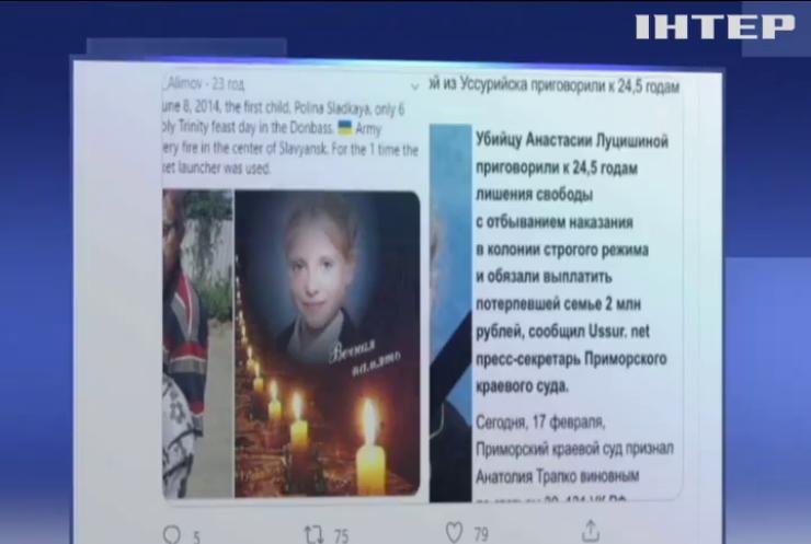 Росія розповсюджує фейки про вбитих дітей українськими армійцями