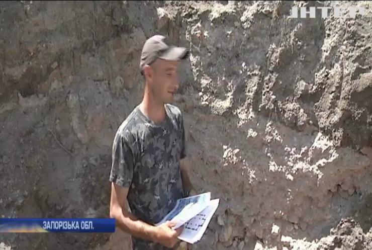 На Запоріжжі археологи відкопали втрачену історичну реліквію