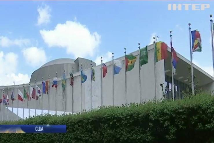 Генасамблея ООН вперше в історії змінює формат засідань
