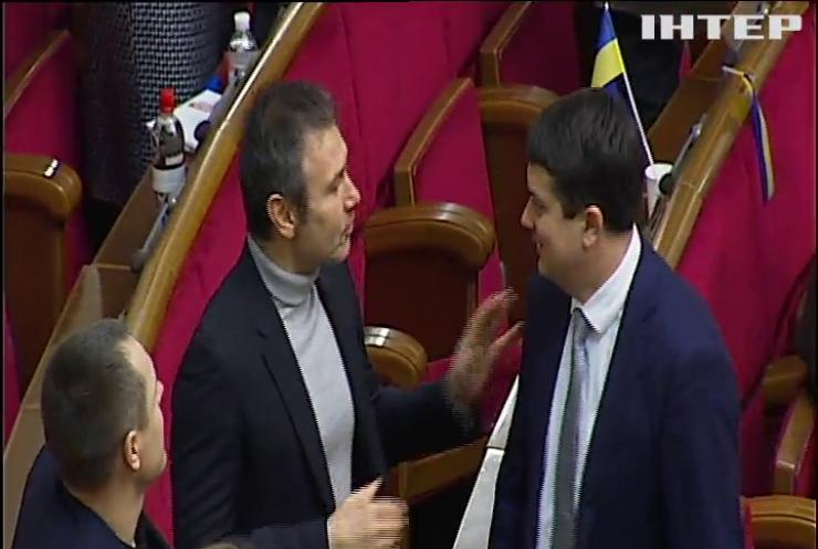 Святослав Вакарчук оголосив про вихід із Верховної ради