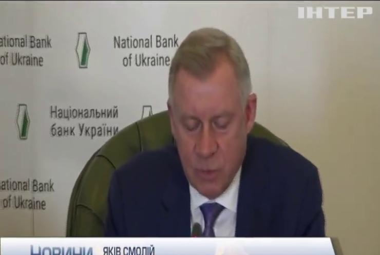 Який стан економіки України на тлі світової пандемії