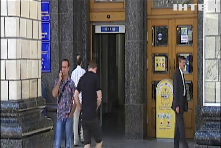 Головний офіс Укрпошти на Майдані хочуть пустити з молотка