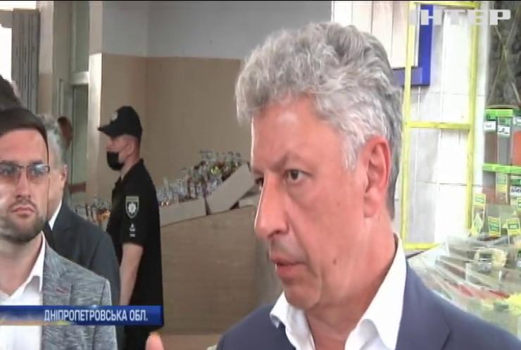 """Підтримка бізнесу: співголова """"Опозиційної платформи - За життя"""" Юрій Бойко закликає державу захистити вітчизняних підприємців"""