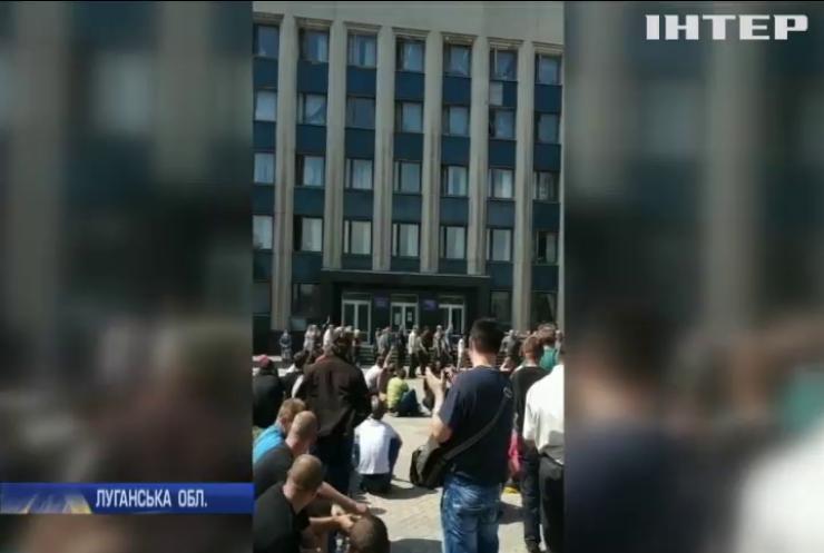 На Луганщині протестують гірники: що вимагають