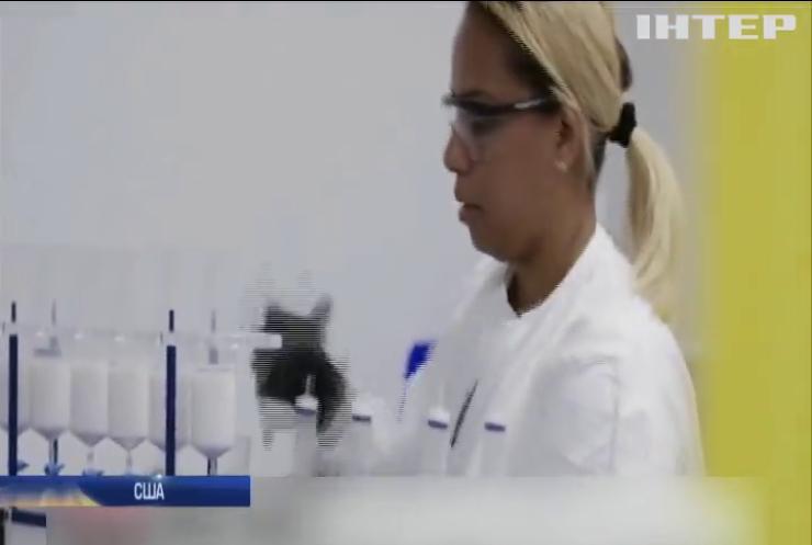 У США розпочали масове тестування вакцини проти COVID-19