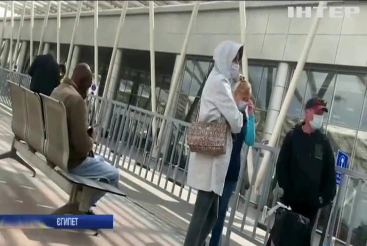 Єгипет відкриває кордони для туристів