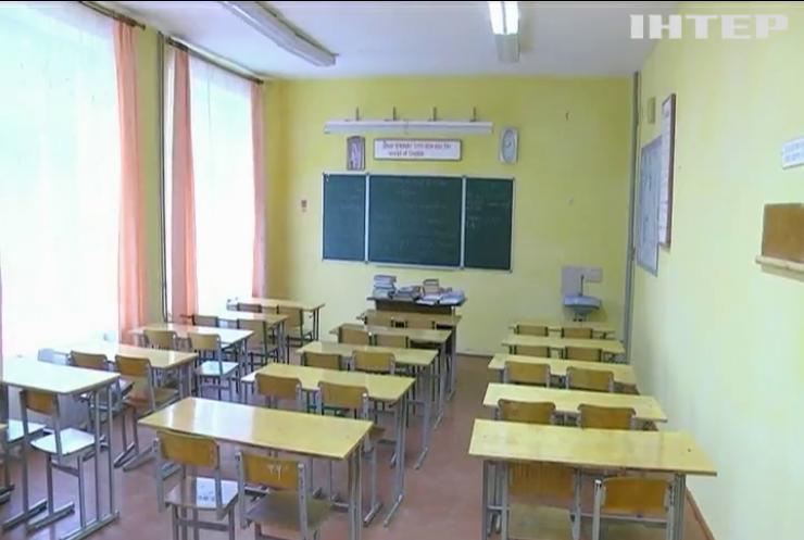 Освіта в Україні: як і коли проводитимуть ЗНО