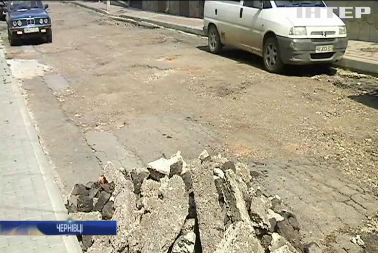 Волонтерів Чернівців можуть оштрафувати за самовільний ремонт міської дороги