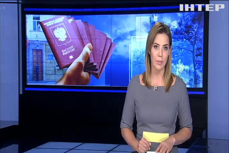 Україна на визнає примусову паспортизацію в окупованому Криму