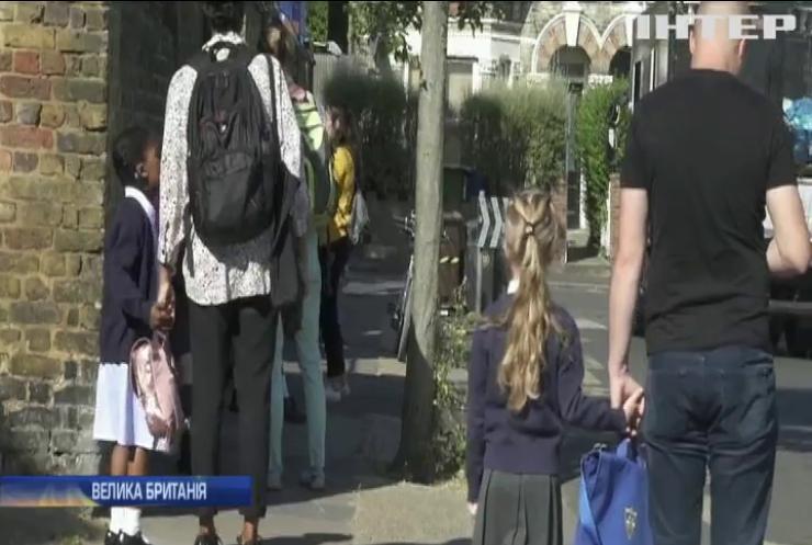 У школах Британії запровадили програму підтримки малозабезпечених учнів