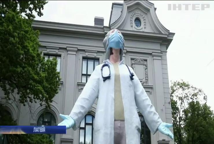 У столиці Латвії встановили пам'ятник медпрацівникам