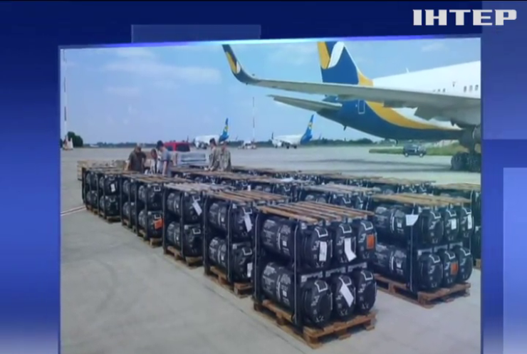 Пентагон надає Україні партію зброї на $60 мільйонів