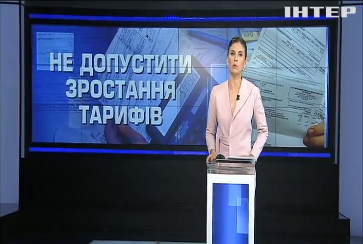 Сергій Каплін засудив намагання ввести новий платіж за комунальні послуги