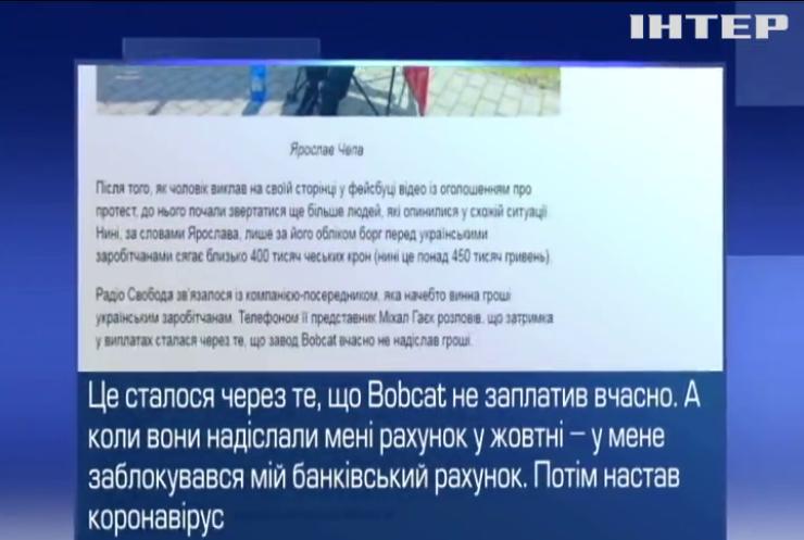 Борг перед заробітчанами: в Чехії українець оголосив голодування